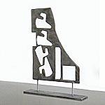 Modernist Steel Sculpture